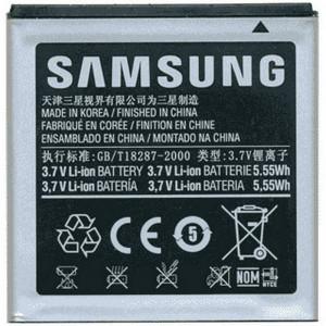 Μπαταρία Samsung EB575152VU για i9000 Galaxy S Original Bulk 10369