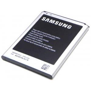 Μπαταρία Samsung EB595675LU για Galaxy Note II N7100 Original Bulk 10370