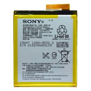 Μπαταρία Sony για Xperia M4 Aqua/M4 Aqua Dual Original Bulk 1288-8534 12896