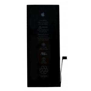 Μπαταρία για Apple iPhone 6S Plus Bulk 16154