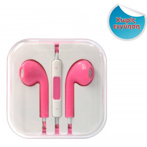 Hands Free D5 Stereo for Apple-Samsung-HTC-BlackBerry-LG 3.5 mm with Remote Pink - White 17128