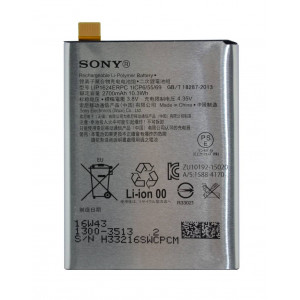 Μπαταρία Sony για Xperia X Performance F8131/X Performance Dual F8132 Original Bulk 1300-3513 18979