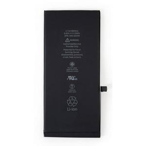 Μπαταρία για Apple iPhone 7 Plus Bulk 19653