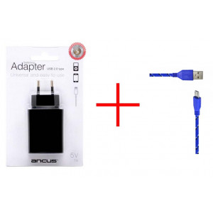 Travel Charger Ancus Usb 1200 mAh Switching with Automatic Power Save Mode with Data Cord Cable to Micro USB for Waterproof Phones 20465