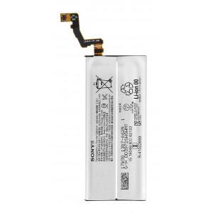 Μπαταρία Sony LIP1645ERPC για Xperia XZ1 G8341 Original Bulk 1307-0625 22210