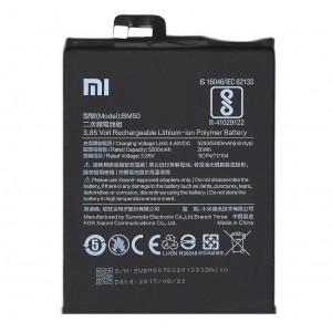 Μπαταρία Xiaomi BM50 για Mi Max 2 Original Bulk 22580