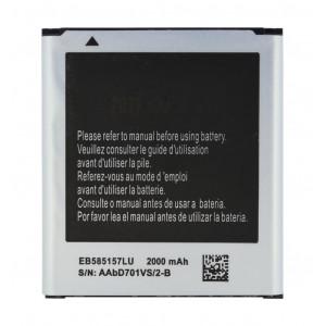 Μπαταρία για Samsung EB-BG355BBE SM-G355 Galaxy Core 2 Bulk 25016