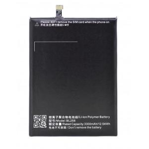 Μπαταρία για Lenovo BL256 A7010 / Vibe X3 Lite / K4 Note Bulk 25027