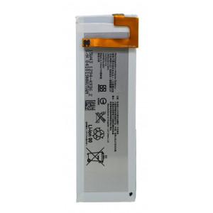 Μπαταρία για Sony 1ICP5/37/115 Xperia M5 Bulk 25031