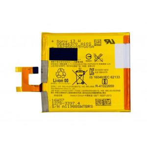 Μπαταρία για Sony Xperia E3 / M2 D2203 LIS1551ERPC Bulk OEM 26267