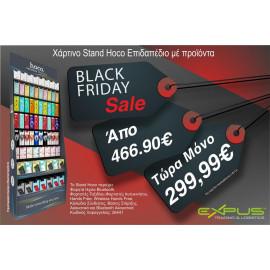 Χάρτινο Stand Hoco Επιδαπέδιο Black Friday v2 με Προϊόντα Hoco 26441