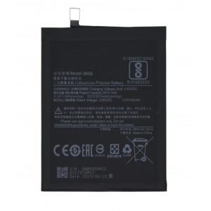 Μπαταρία για Xiaomi BN36 Xiaomi Mi A2 OEM Bulk 26459