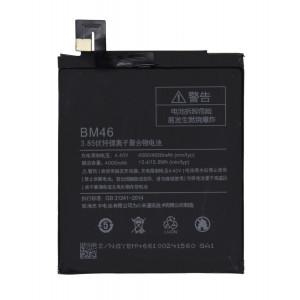 Μπαταρία για Xiaomi BM46 για Redmi Note 3 Pro OEM Bulk 28301