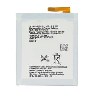 Μπαταρία Συμβατή με Sony Xperia M4 Aqua OEM Bulk 28733