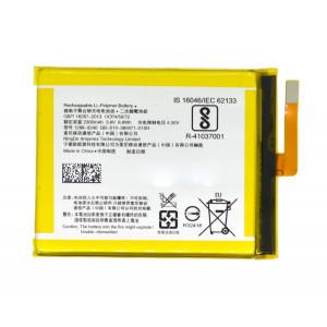 Μπαταρία Συμβατή με Sony Xperia XA1 OEM Bulk 28734