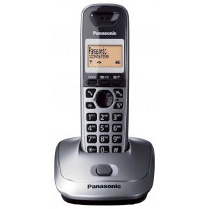 Ασύρματο Ψηφιακό Τηλέφωνο Panasonic KX-TG2511GRM Ασημί 5025232555864