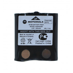 Walkie Talkie Battery Motorola IXNN4002B ΝΙ-ΜΗ 600 mAh 4.8V for TLKR T6/T8/T40/T50/T60/T80 5031753006013