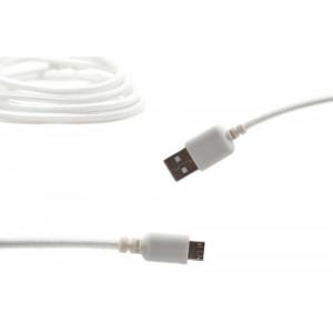 Καλώδιο σύνδεσης Κορδόνι Ancus USB σε Micro USB με Ενισχυμένες Επαφές Λευκό 5210029008689