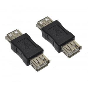 Αντάπτορας Jasper USB 2.0 A F/F 5210029047466