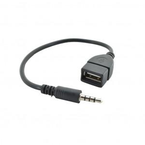 Καλώδιο σύνδεσης Ήχου 3.5mm Male σε USB Female για Audio-in, MP3, MP4, CD Player, Κινητά Τηλέφωνα και Συσκευές Ήχου 22cm 5210029048524