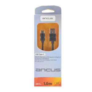 Καλώδιο σύνδεσης Ancus USB Type-C Μαύρο 1m 5210029057113