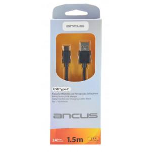 Καλώδιο σύνδεσης Ancus USB Type-C Μαύρο 1.5m 5210029057137