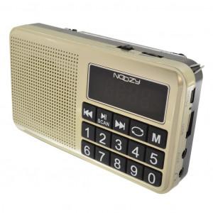 Φορητό Ραδιόφωνο Noozy S24 3W Χρυσαφί με Υποδοχή USB, Κάρτα Μνήμης, Audio-in και Επαναφορτιζόμενη Μπαταρία 5210029057557
