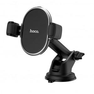 Βάση Στήριξης Αυτοκινήτου Hoco S12 Rich με Wireless Charger 10W Μαύρο - Ασημί 6931474712622
