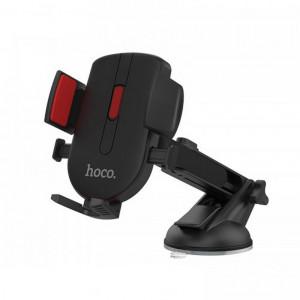 Βάση Στήριξης Αυτοκινήτου CAD01 Easy-lock με 360 Περιστροφή Μαύρο - Κόκκινο 6931474716569