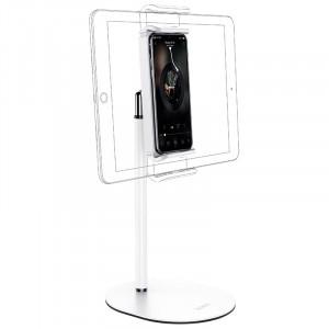 Βάση Στήριξης Επιτραπέζια Hoco PH31 Soaring για συσκευές 4.7-10 Λευκή 6931474731180