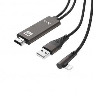 Καλώδιο σύνδεσης Hoco UA14 Lightning σε HDMI 1080P HD 5V/1A Μαύρο 2m 6957531096382