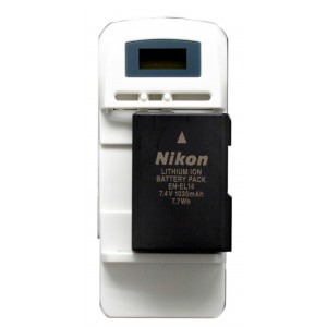 Camera - Mobilephone Battery Charger Goop Universal GD-925U with Lcd and Usb Port 6959984449258