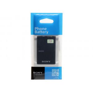 Μπαταρία Sony BA600 για Xperia U 1262-5032 7311271381235