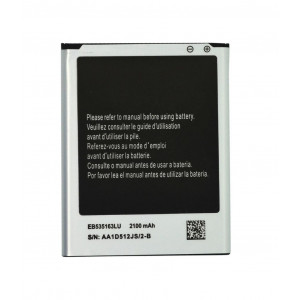 Μπαταρία για Samsung EB535163LU i9082 Galaxy Grand Bulk 25576