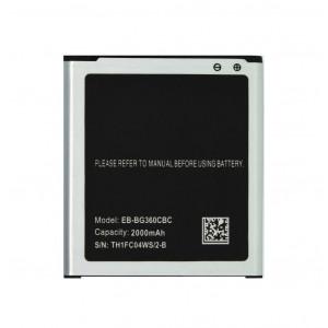 Μπαταρία για Samsung EB-BG360BBE SM-G360F Galaxy Core Prime Bulk 25564