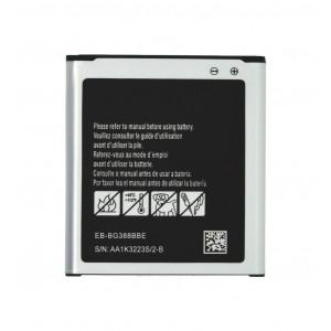 Μπαταρία για Samsung EB-BG388BBE SM-G388F Galaxy Xcover 3 Bulk 25556