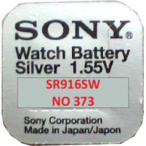 SONY Μπαταρια λιθιου για ρολογια 1,55V No373 1τεμ.
