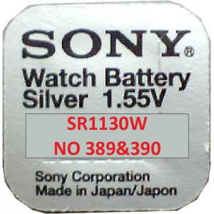 SONY Μπαταρια λιθιου για ρολογια 1,55V No389/390 1τεμ.