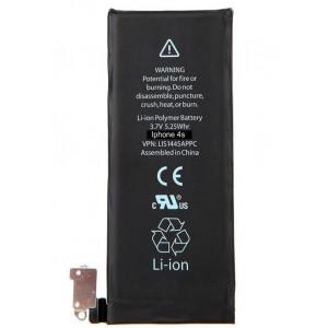 High Copy Μπαταρία για iPhone 4S, Li-ion 1430mAh