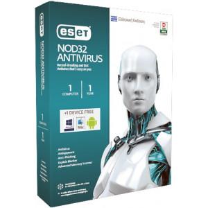 ESET NOD32 Antivirus, 1 αδεια χρησης +  δωρεαν για 1 συσκευη