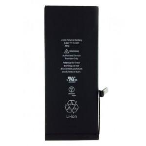 High Copy Μπαταρια για iPhone 6G plus, Li-ion 2915mAh