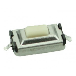 SMD Button - 2 PIN, Nickel, Silver/White