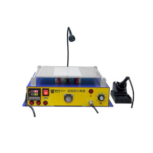 BEST LCD Separator machine BST-865A