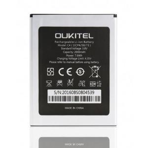 Αντ/κα C4 - Battery