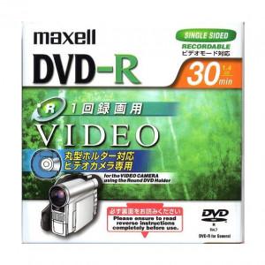 MAXELL dvd-r 8CM, 1,4gb 30min jewel case - Original Made in Japan