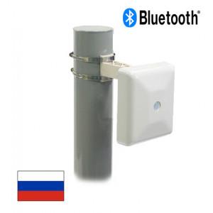 FORTEZA Microwave Monostatic Sensors 3024V, Bluetooth