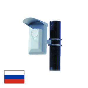FORTEZA Dual-Technology Monostatic Sensors M10