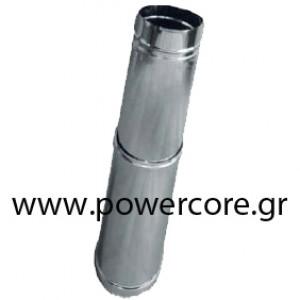 CHIMNEY INOX 0.55m-0.95m Φ80