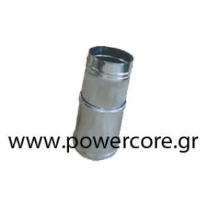 CHIMNEY INOX 0.30m-0.45m Φ80 KIP3045