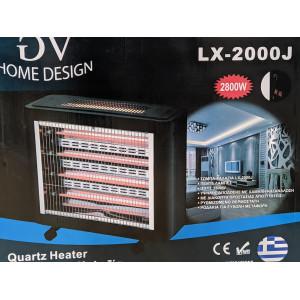 ΣΟΜΠΑ ΧΑΛΑΖΙΑ HOME DESIGN 2800W LX2000J